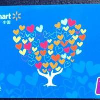 回收沃尔玛购物卡 高价回收沃尔玛购物卡