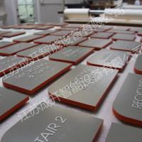 科室牌厂家 定制高校大学各类型科室牌 不锈钢亚克力材质可选