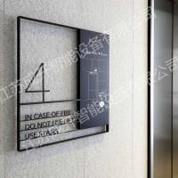 亚克力科室牌定制 贴墙创意科室牌设计制作 科室牌厂家定制