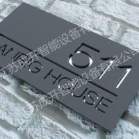 精工定制不锈钢科室牌 标识标牌设计制作 质量看得见工厂出品