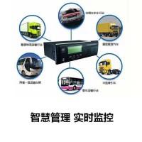 天津GPS车载定位系统厂家/续费服务-汽车gps车辆定位终端