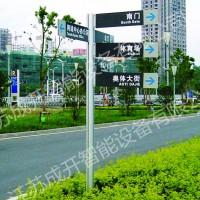 景区箭标指示牌定制 马路园区箭标牌定制 不锈钢户外箭标