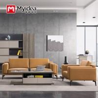 办公家具厂直供现代意式办公沙发商务牛皮三人组沙发美格利生