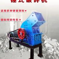 电机动力砖头粉碎机空心砖破碎机配件供应