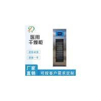 304不锈钢内胆消毒设备干燥柜