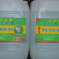 MZB-MS型木材渗透剂