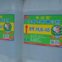 MJB-8木粉增白剂