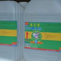 木材硬化剤(木材加硬剤)