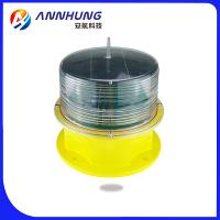 深圳太阳能一体化航标灯,岸标灯,浮标灯