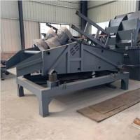 脱水型尾矿细砂回收机 豫鼎机械细砂提取机 泥沙分离细砂提取机