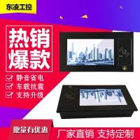 RK3288嵌入式7寸安卓工业一体机支持NFC刷卡/WIFI