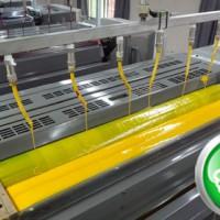 轮转机适用的200L集中供墨系统