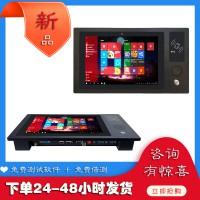 电容触摸屏10寸刷卡工业平板电脑支持WIN7/10系统