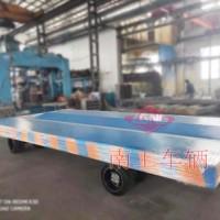 20吨下凹式牵引重型平板拖车