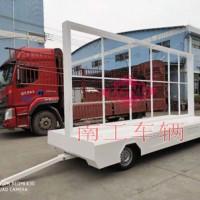 2.2吨固定式LED广告屏拖车
