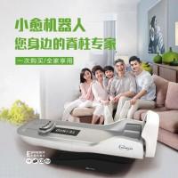 上海小愈机器人脊柱亚健康调理床价格