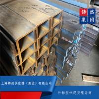 MC美标槽钢尺寸标准