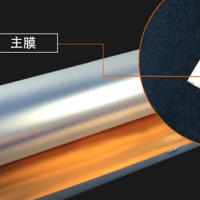转移印花弹性电镀刻字膜印花弹性电镀刻字膜