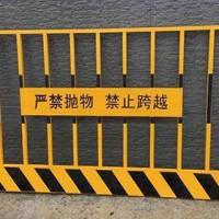 深圳华强北施工基坑护栏,施工水马,pvc围挡,钢结构围壁