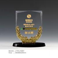 公司成立十周年纪念品 十年老员工奖杯 老员工十周年奖牌定做
