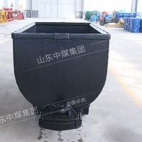 固定式矿车厂家 固定式矿车图片 固定式矿车参数