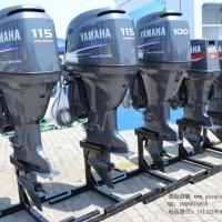 雅马哈电升电启船挂机,电动起翘85匹船外机,汽油马达