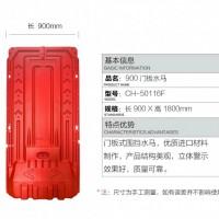 深圳龙华施工红色高矮水马,三孔水马,防撞桶,反光路锥,警示灯