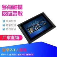 超薄高清抗震10.1寸安卓工业一体机支持摄像头/4G/GPS