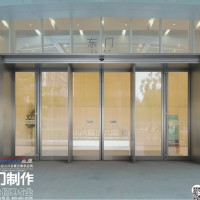 西安安装各种玻璃门厂家
