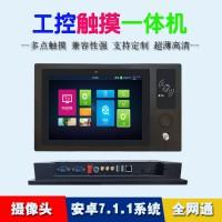 电容触摸屏10寸刷卡安卓工业平板电脑可刷IC/ID卡