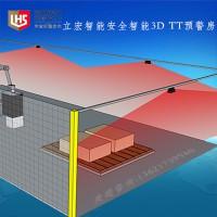 立宏智能安全-智能3D TT预警房-车间安全智能预警房系统