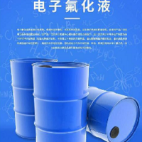 苏州普乐菲供应K- 400电子氟化液、电子清洗剂、溶媒