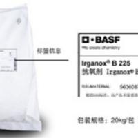 苏州普乐菲供应巴斯夫抗氧剂Irganox B225
