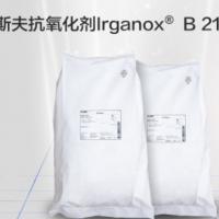 苏州普乐菲供应巴斯夫Irganox B215塑料抗氧剂