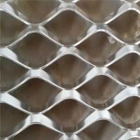 厂家直销 菱形建筑钢板网片 脚手架钢板网 染漆红色钢板网