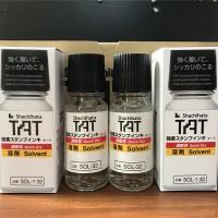 旗牌TAT速干溶剂SOL-1-32 TAT工业印油专用稀释剂