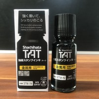 TAT工业印油慢干黑色金属专用印油STM-1环保不掉色印油