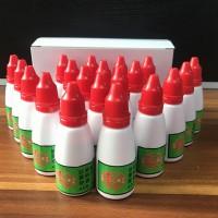 菌和JH-002回单机印油银行专用印油红色环保速干盖章油墨