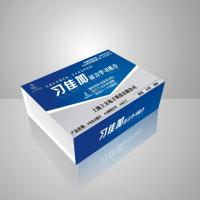宜昌礼物包装盒产品包装盒印刷高端礼盒定制