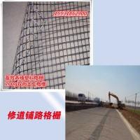 九江市修路加筋土工格栅安徽圈养鸡鸭围挡格栅批发报价