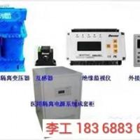 IT系统医用隔离变压器AITR-8000 AIM-M100