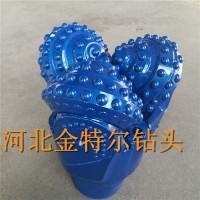 IADC537镶齿三牙轮钻头 江汉金属密封牙轮钻头厂家
