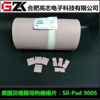 供应贝格斯导热硅胶片导热材料SilPad900S