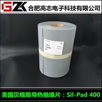 贝格斯导热间隙填充材料SILPADTSP900助力高效散热