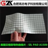 SILPADTSPA2000贝格斯导热硅胶片导热材料