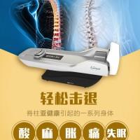 小愈机器人脊柱亚健康理疗床价格