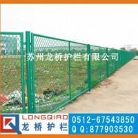 登封停车场护栏网 登封工厂围墙护栏网 浸塑钢板网护栏网 龙桥