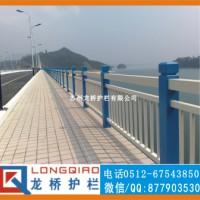 登封桥梁景观护栏 登封市政桥梁护栏不锈钢桥梁复合管护栏 龙桥