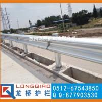 龙桥护栏厂生产高速公路防撞护栏 道路波形板防撞栏 波形栏杆