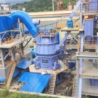 水渣立磨机 时产60吨水渣立式磨机 水渣磨粉机厂家